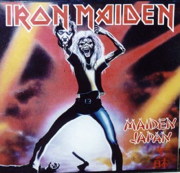 Venezuelan pressing of Maiden Japan